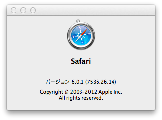 Safari 6.0.1.png